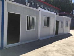 二手集装箱出售 二手住人集装箱房2500元