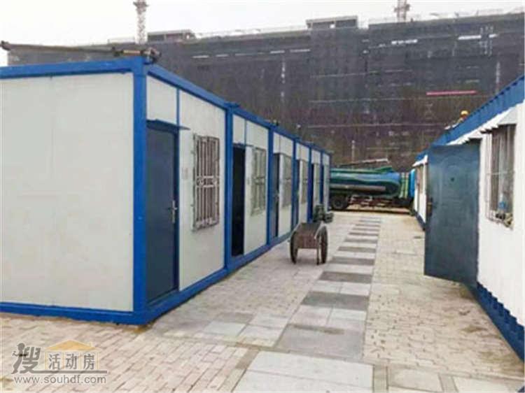 北京租移动集装箱房屋