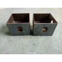焊接集装箱吊头 角件 连接件厂家批发17元一个