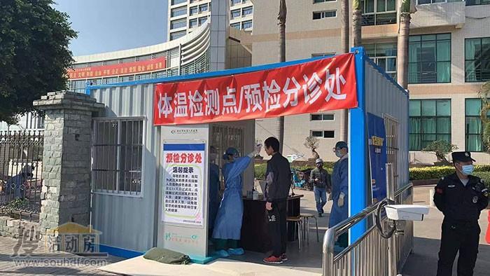 北京地区免费提供集装箱