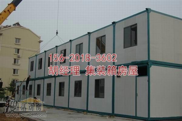 天津安装彩钢房电话