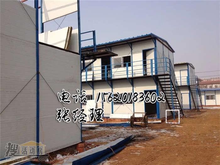 天津搭建活动板房