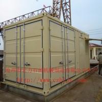 供应生产空压机集装箱房