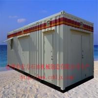 供应生产移动集装箱房