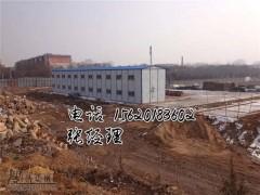 2020年秋季天津活动板房价格调整【最新报价】