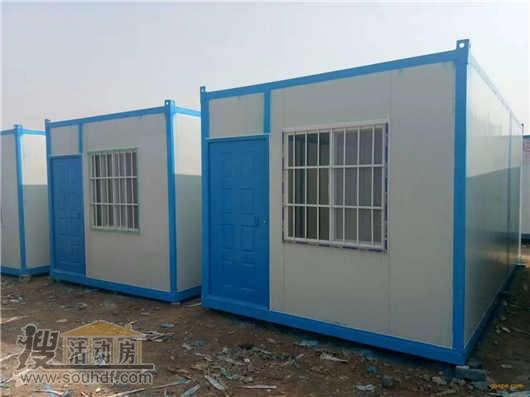 彩钢板集装箱房子