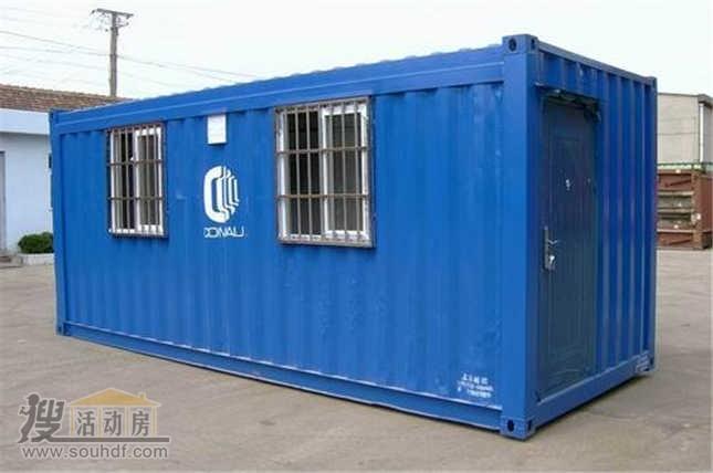 集装箱房子价格