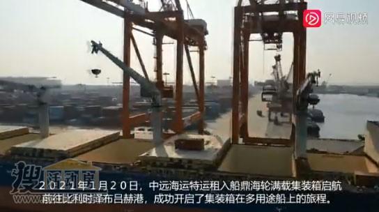 海运集装箱供不应求