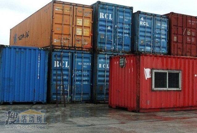 二手海运集装箱价格